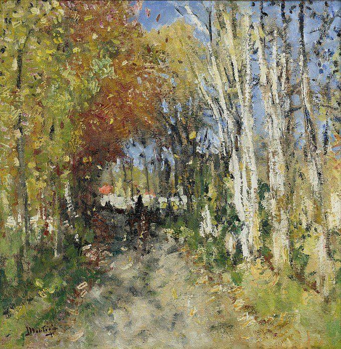 Pierre-Eugene Montezin (1874–1946)  Alley in the Forest