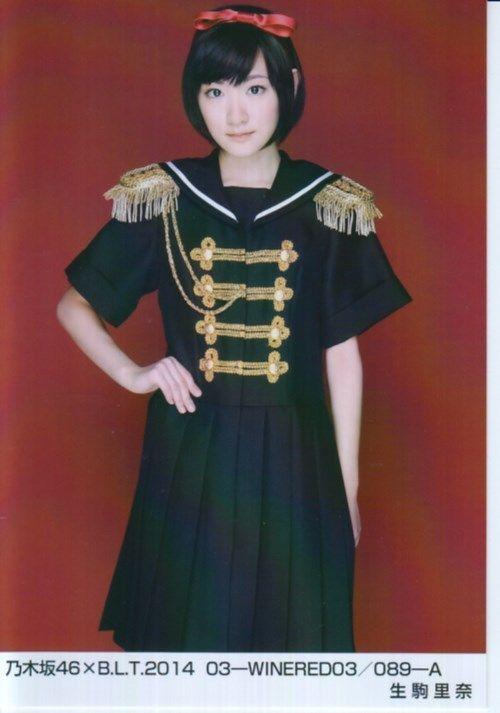 AKB48公式生写真の中古販売・買取ショップ リバティ鑑定倶楽部