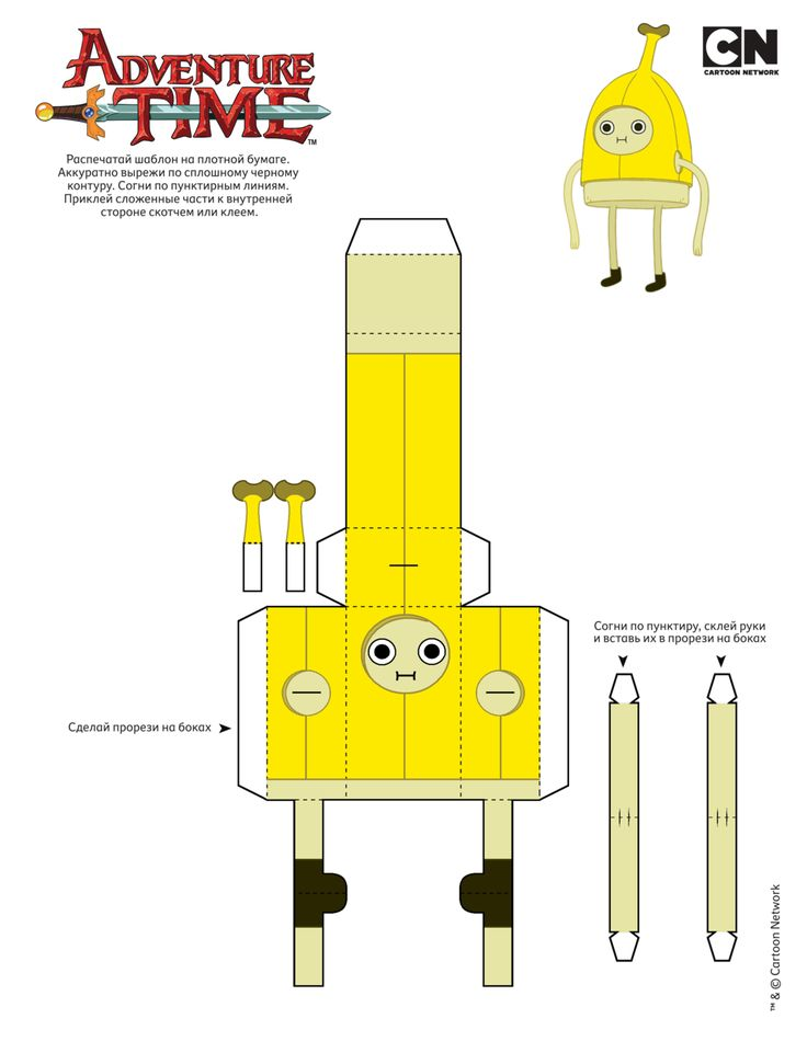paper ADVENTURE TIME