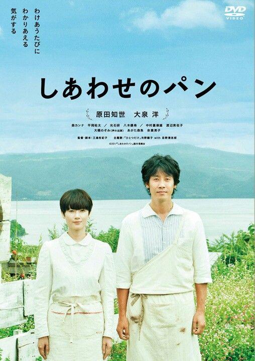 ★★★★ 北海道に帰りたくなります! こういうスローライフを送りたいなぁ。。