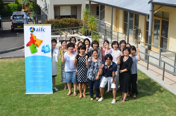 aifc's Sydney Korean Regional Director, Esther Kim tells us about their recent Seminar 5 and aifc Open Day.