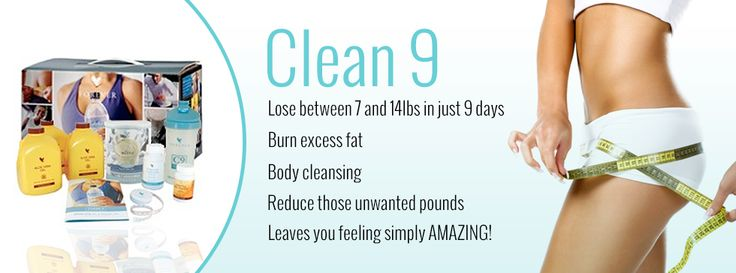 Clean 9 for your Weight management control!!