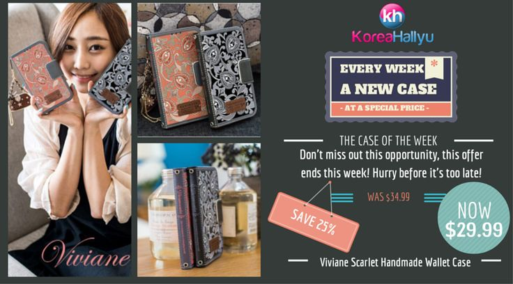 This week, we are pleased to introduce you the Viviane Scarlet Wallet Case! It is one of our best seller and is really popular among women! No doubt, this