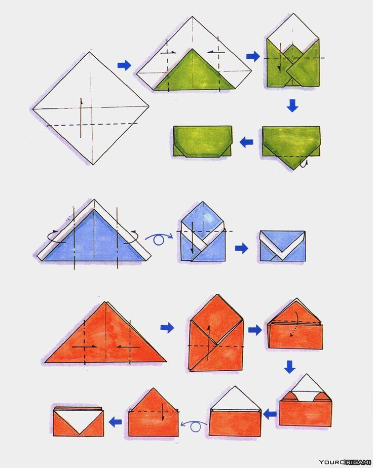 Конверты оригами, схема 2
