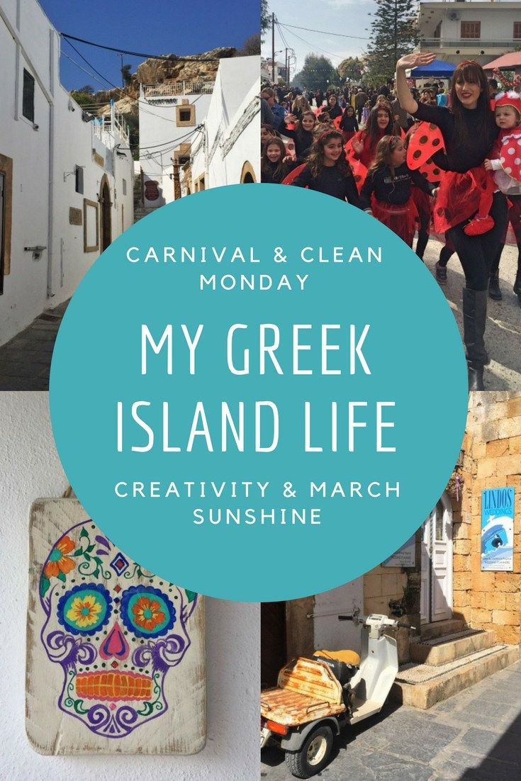 My Greek island life