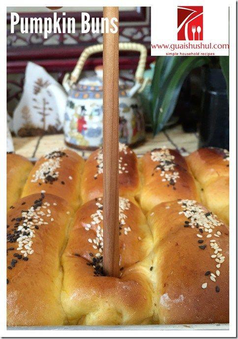 Pumpkin Bread Rolls (金瓜排包)    #guaishushu #kenneth_goh    #bread