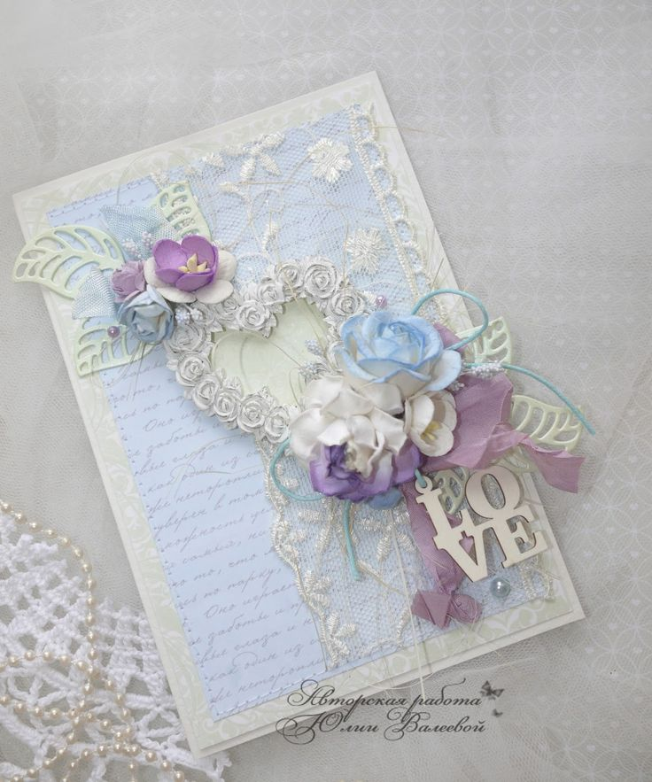 Delight papers: Свадебная открытка и мучаюсь вопросом от кого посылка))