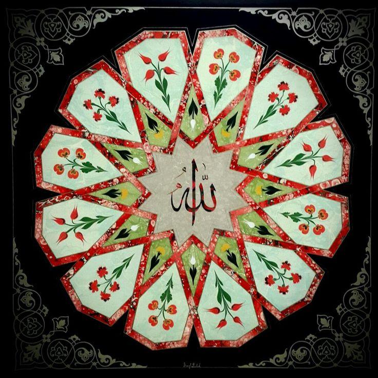 Ebru Sanatı, Akkase Ebru, Koltuk Ebrusu, Karanfil Buketi, Lale Buketi, Battal Ebru, Murakka, Selçuklu Yıldızı, Yusuf PARLAK