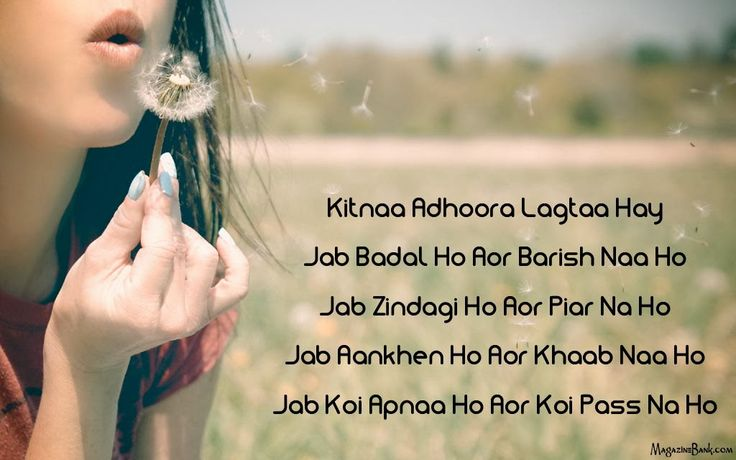 Hindi-Love-Shayari-SMS-With-Images