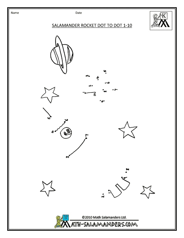 math worksheet : practice math worksheets fun subtraction to 12 rocket 1  rocket  : Practice Math Worksheets