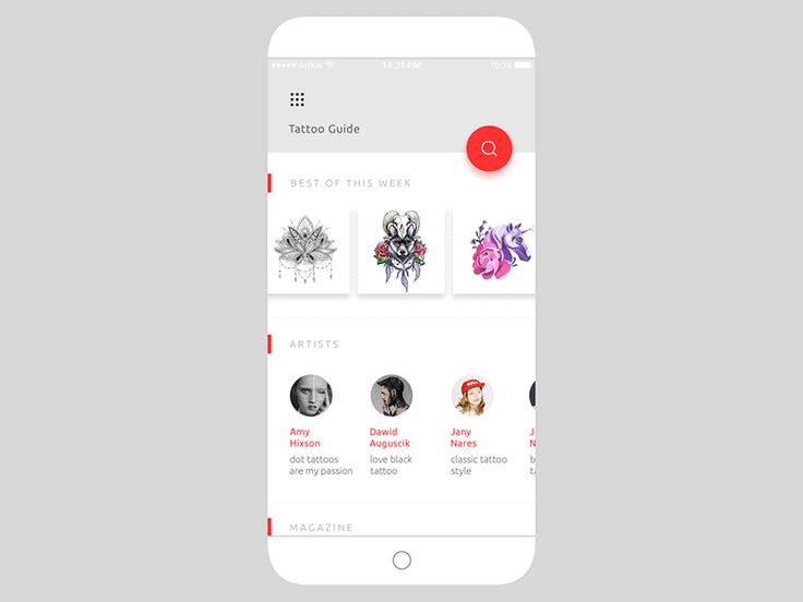 Tattoo ShowRoom - UI Movement