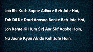 Alone Hindi Shayari With Images   Birthday Shayari For Lover Famous whatsapp status Friendship Shayari Latest Collection Latest Jokes & Funny Jokes Love Shayari In Two Lines Romantic Love Sms & Love Sms Trending Shayari