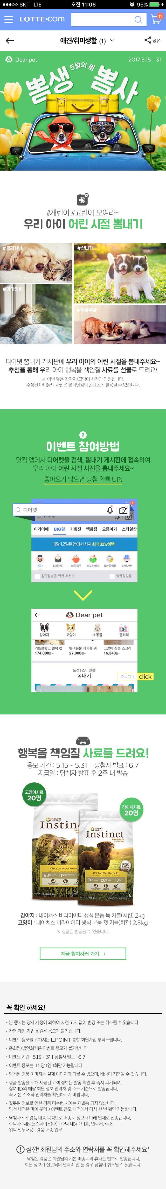 5월 뽐생뽐사(MO)_170515_Designed by 김수언