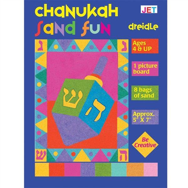 Hanukkah Gift for Kids - Sand Art Dreidel