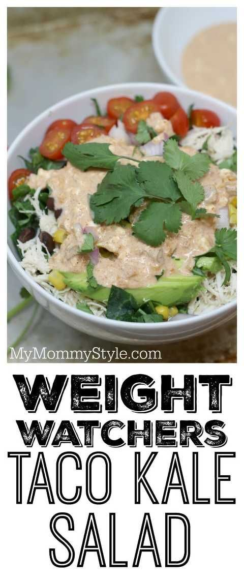 Weight Watchers Taco Kale Salad Pin