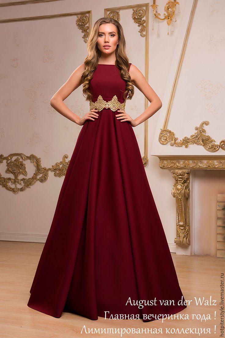 """Купить """"Лакшери"""" - однотонный, модное платье, хлопоковое платье, макси платье, платье в пол"""