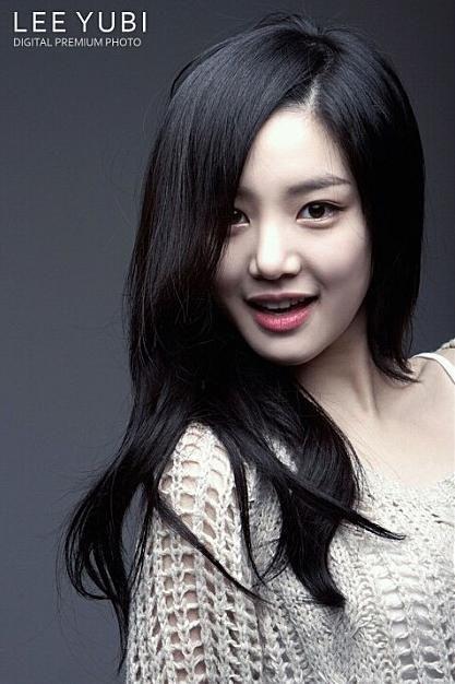 Lee YuBi #이유비