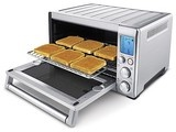 Toaster oven to get all my toast toasted faster :)