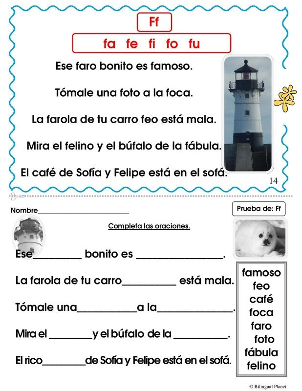 We now 45 pages of Leer es facil series up and posted. www.thelearningpatio.com