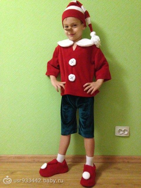 Детский костюм новый год для девочек и мальчиков