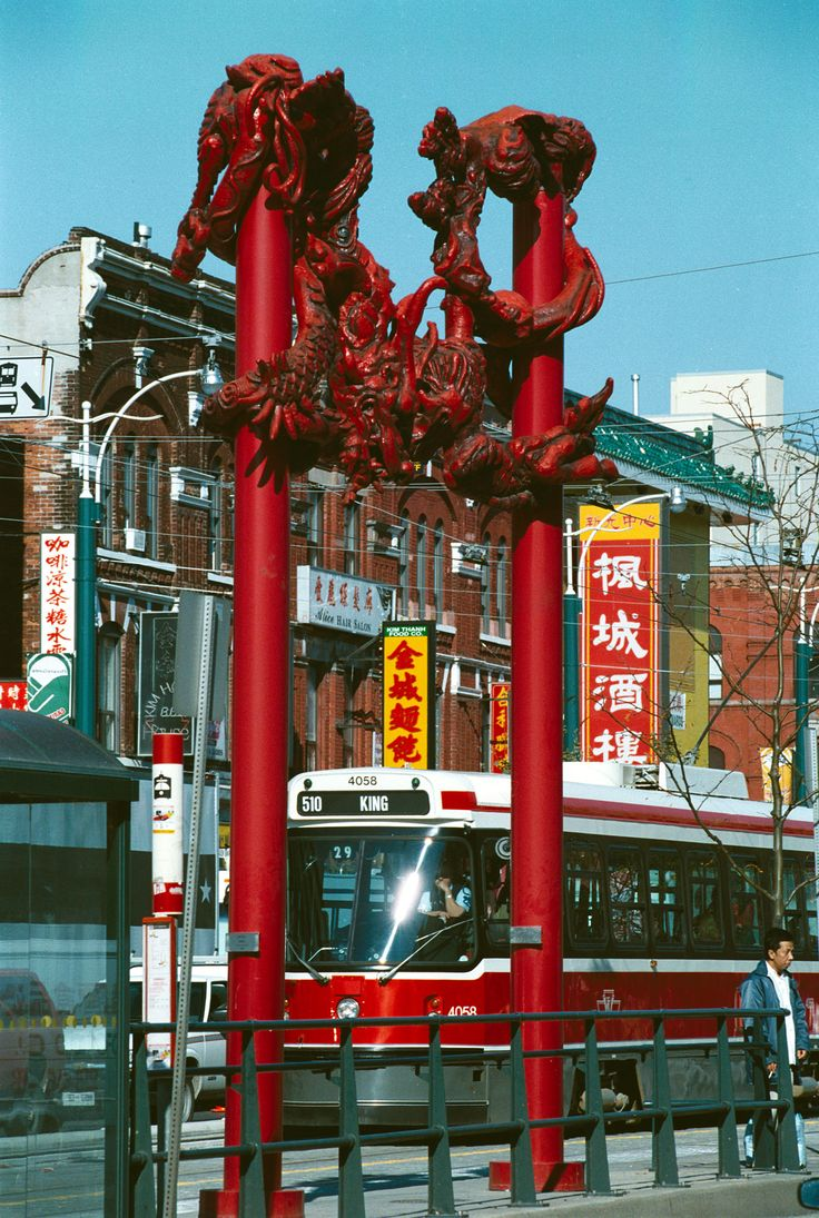 Chinatown: TTC: Yellow Line, get off at St. Patrick Station, then take a streetcar westbound. Corner of Spadina and Dundas Street West.