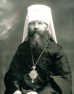 During the night of 12–13 August [O.S. 30–31 July] 1922 after having been shaved and dressed in rags so that the firing squad would not know that they were shooting members of the clergy, Benjamin and those with him, Archimandrite Sergius, Yury Novitsky, and John Kovsharov, were executed in the eastern outskirts of Petrograd, at the Porokhov Station of the Irinovskaya Railroad