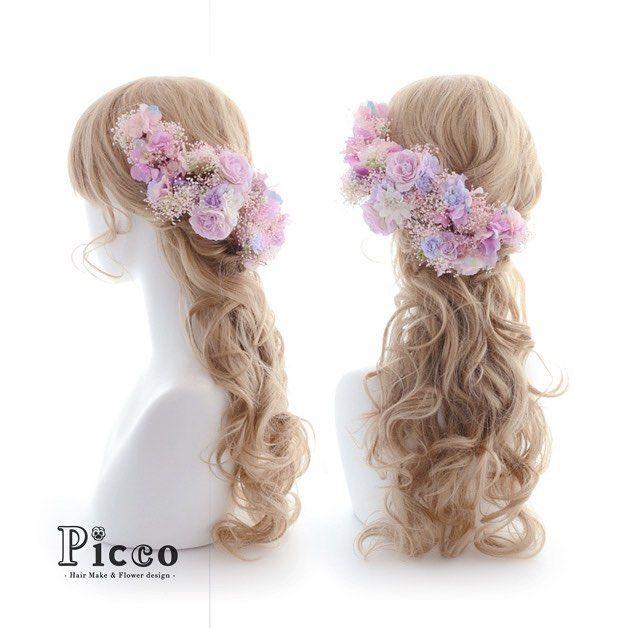 Gallery 209-2  Order Made Works Original Hair Accessory for WEDDING  #パステル #パープル の #カラードレス にしっかり馴染む #小花 で まとめた こちらは ハーフ #花冠 スタイル #♡  #ドレス #髪飾り #結婚式 #前撮り #オーダーメイド  #花飾り #造花 #ヘアセット #ダウンスタイル  #ウェディング #ブライダル  #hairdo #flower #hairaccessory #picco #wedding  #rapunzel #flowercrown  Twitter , FACEBOOKページ始めました→「picco」で検索 いいね、フォロー宜しくお願いします。