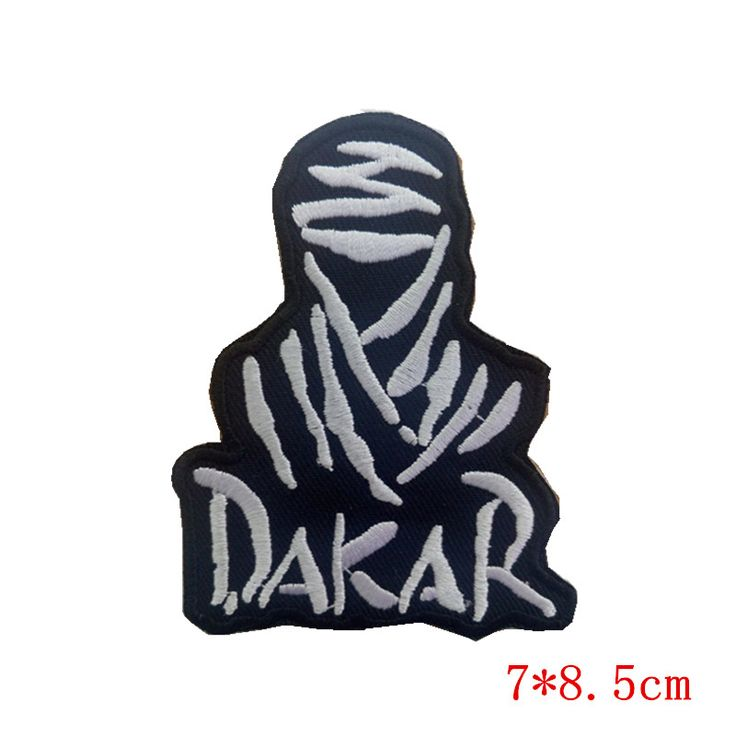 Dakar rally,game of the brave,embroidered iron on patch #Affiliate