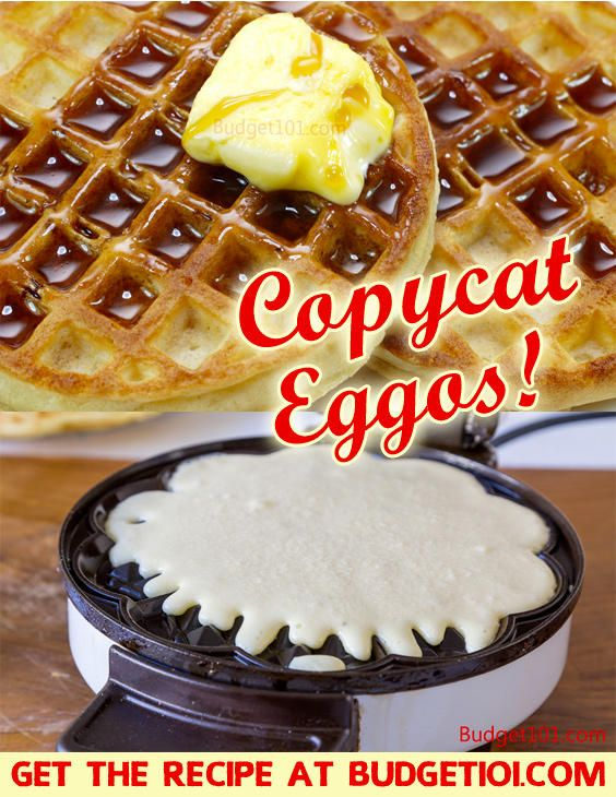 Recreate your Favorite Toaster Waffles with this simple Copycat Recipe for Eggo Waffles