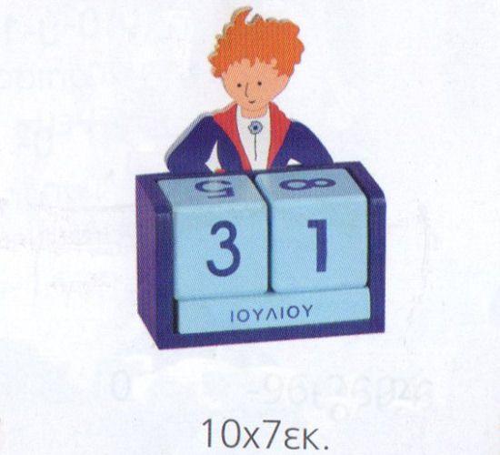 www.mpomponieres.gr Μπομπονιέρα βάπτισης ξύλινο ημερολόγιο διακοσμημένο με τον μικρο πρίγκιπα. Στη τιμή περιλαμβάνονται πέντε κουφέτα αμυγδάλου ή smarties Χατζηγιαννάκη. Κάθε μπομπονιέρα κατασκευάζεται με ελεγμένα υλικά υψηλής ποιότητας, υπό την επίβλεψη και προσωπική μας φροντίδα. #μπομπονιερες #μπομπονιερεσ #βαπτιση #mpomponieres #bombonieres #vaptisi #baptisis http://www.mpomponieres.gr/mpomponieres-vaptisis/mpomponiera-vaptisis-imerologio-mikros-prigkipas.html