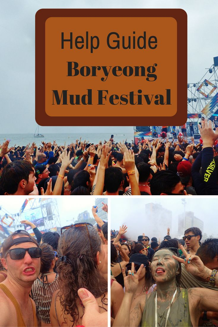 Guide for the Boryeong Mud Festival. Tips and tricks to make your experience at the Boryeong Mud Festival in South Korea, a good one.
