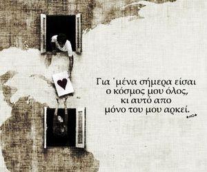 per me oggi è tutto il mio mondo, e questo da solo è sufficente