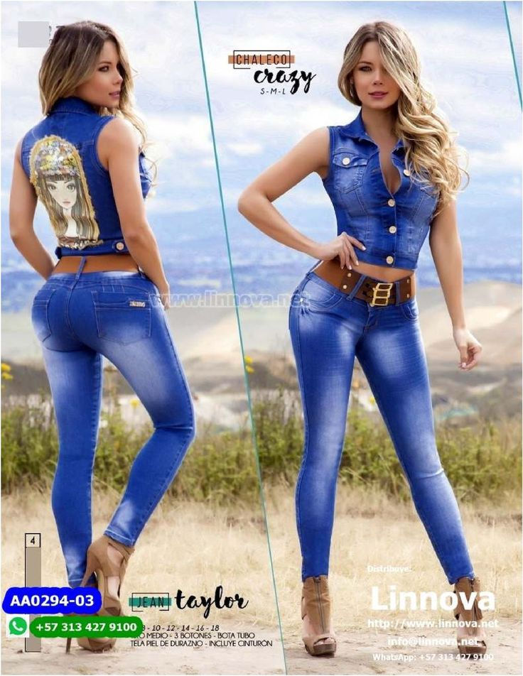 AA0294 - Jeans