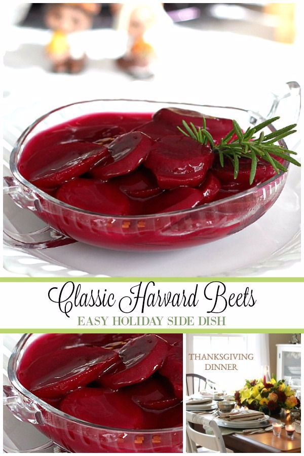 Harvard Beets In 2020 Harvard Beets Canned Beets Recipe Beet