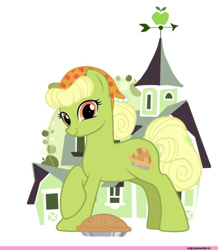 my little pony Granny Smith My