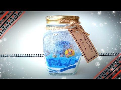 ジェルキャンドルで作ったDIYタイムカプセルで海底をイメージ。メッセージボトルで1ヶ月後の自分に向けたメッセージ - YouTube