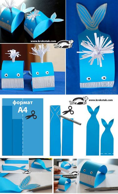 BLUE WHALE Paper Toy