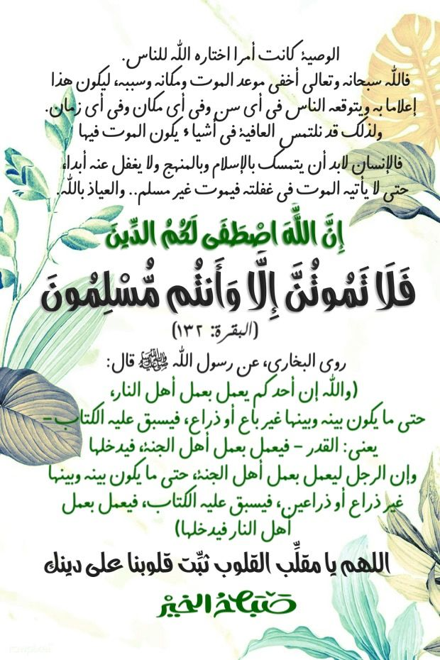 Pin By Mizo I On Gm Quran Tafseer Words Word Search Puzzle