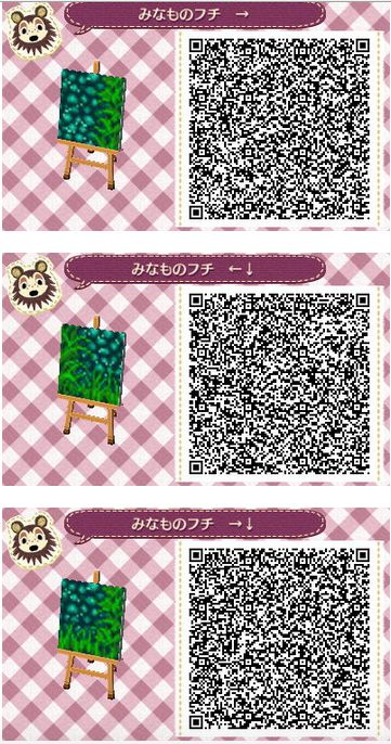 17 best images about acnl not clothing on pinterest for Acnl boden qr