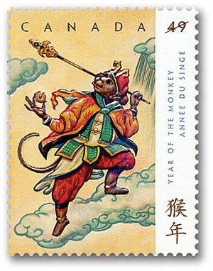 """2004 Canada Post   -   Year of the monkeyRichly detailed illustrations bring an intensity and vividness to Canada Post's eighth Lunar New year stamp depicting adventures of the spirited Monkey King from the popular Chinese tale """"Journey to the West.""""   :"""