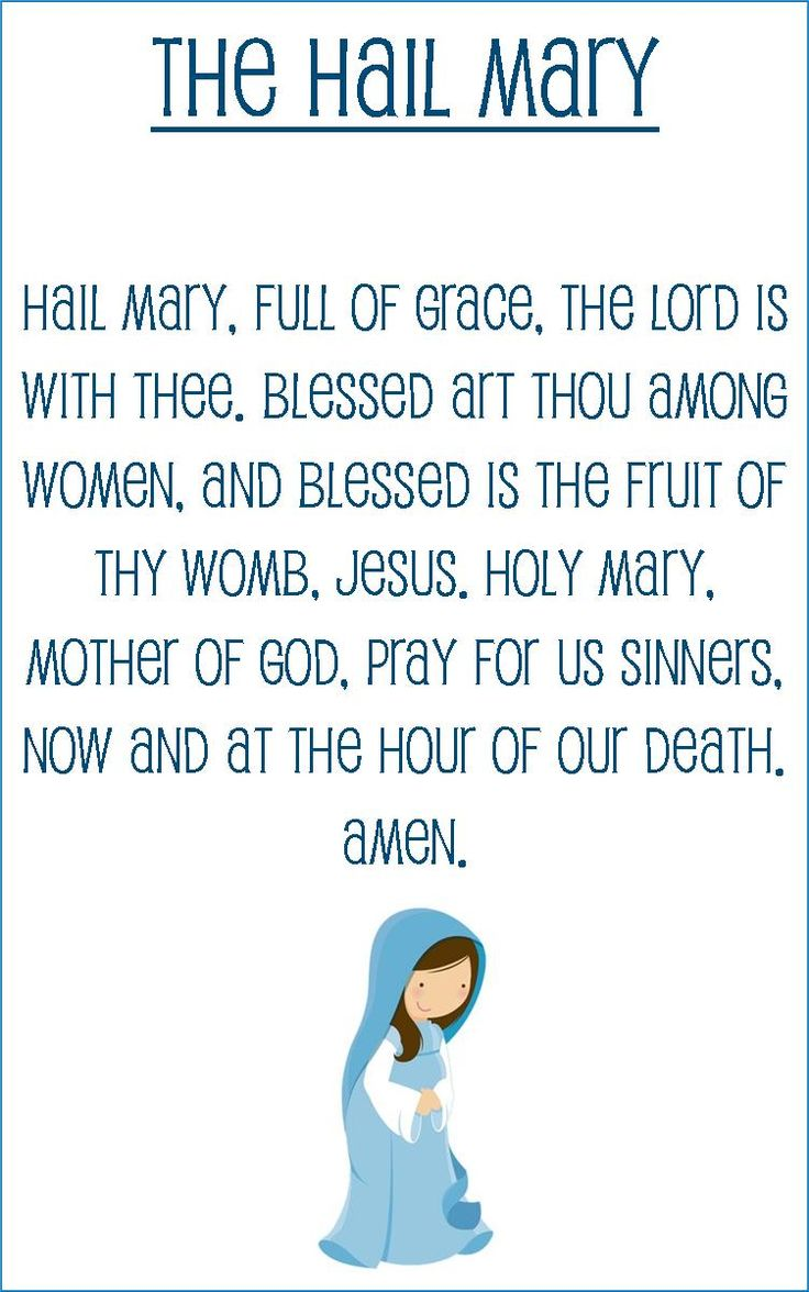 Hail Mary prayer card for kids (half sheet size)