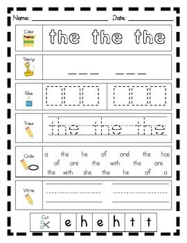 Literacy Center Word Work Printables: Fry's List of Sight Words (1-25)