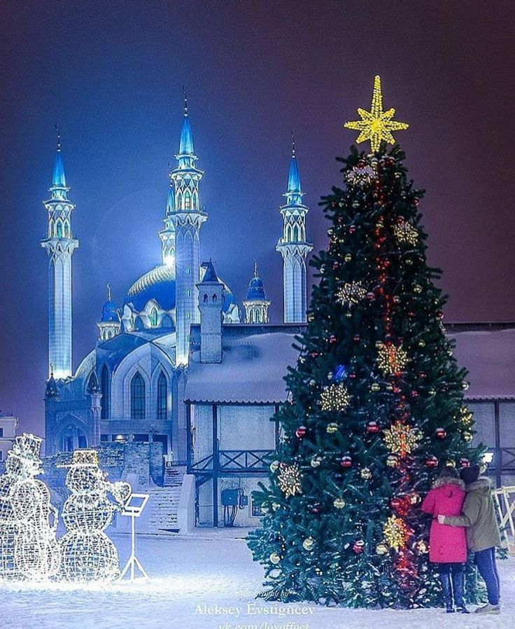 Russia Northern Eurasia Map Quiz%0A Kazan in winter  Russia