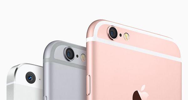 iPhone 5S vs. iPhone 6 vs. iPhone 6 Plus vs. iPhone 6S vs. iPhone 6S Plus [Specs vergelijking]