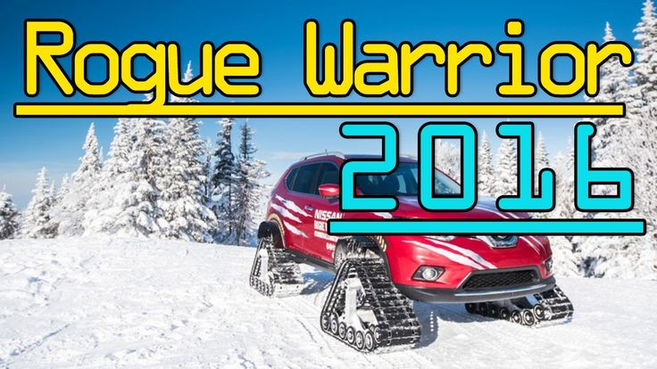 ►All New Performance Nissan Rogue vs Nissan Rogue Warrior Concept 2016