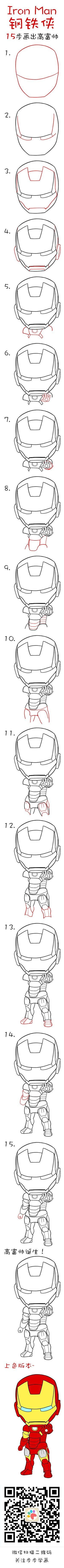 Learn how to draw Iron Man