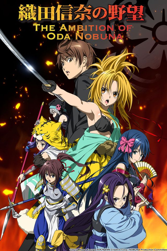 The Ambition of Oda Nobuna Full episodes streaming online for free