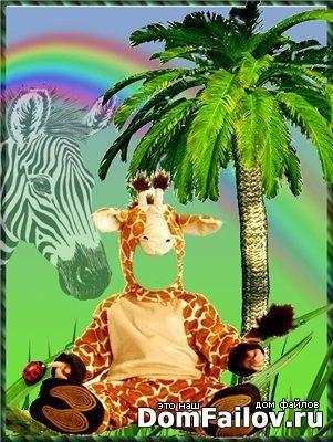 Костюм жирафа шаблон для фотошоп