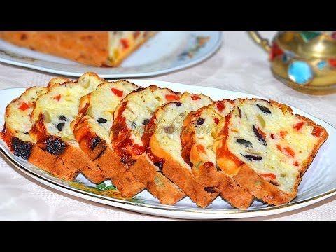 Chec aperitiv cu masline reteta video | JamilaCuisine