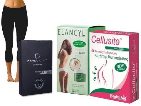 i-cure Set Καταπολέμησης της Κυτταρίτιδας Nanobionic Κολάν Capri + HealthAid Cellusite +Elancyl Duo Night ΠΛΗΡΗΣ ΚΑΤΑΠΟΛΕΜΗΣΗ ΤΗΣ ΚΥΤΤΑΡΙΤΙΔΑΣ & ΣΕ ΠΡΟΝΟΜΙΑΚΗ ΤΙΜΗ -41% http://www.i-cure.gr/Product/5073/Page/90/el/